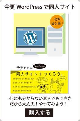 ブログパーツイメージ